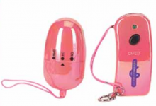 Pearl essence pink remote control powerful silent vibe