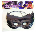 Amazonia Mask Feather Black Fancy Dress or Masquerade Party Mask Parties